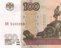 В декабре в России в обращение поступит сторублевка, посвященная Крыму