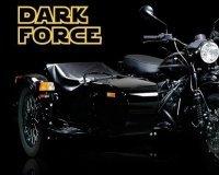 На Урале выпустили мотоцикл для фанатов «Звездных войн»