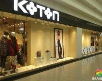 """В """"Планете"""" открылся магазин турецкого бренда одежды"""