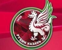 На портале госуслуг РТ можно приобрести билеты на матч «Рубин» - «Сьон»
