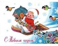 В Казани откроется выставка «Самый старый Новый год»