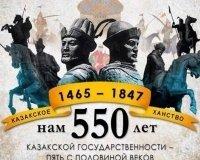 Мультфильм про первых казахских ханов покажут на новогодних каникулах