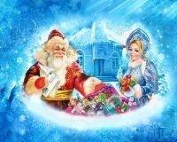 «Мастерская Деда Мороза и Снегурочки» примет первых гостей