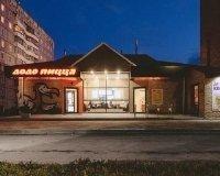 В Челябинске откроется первая полноценная Додо пицца