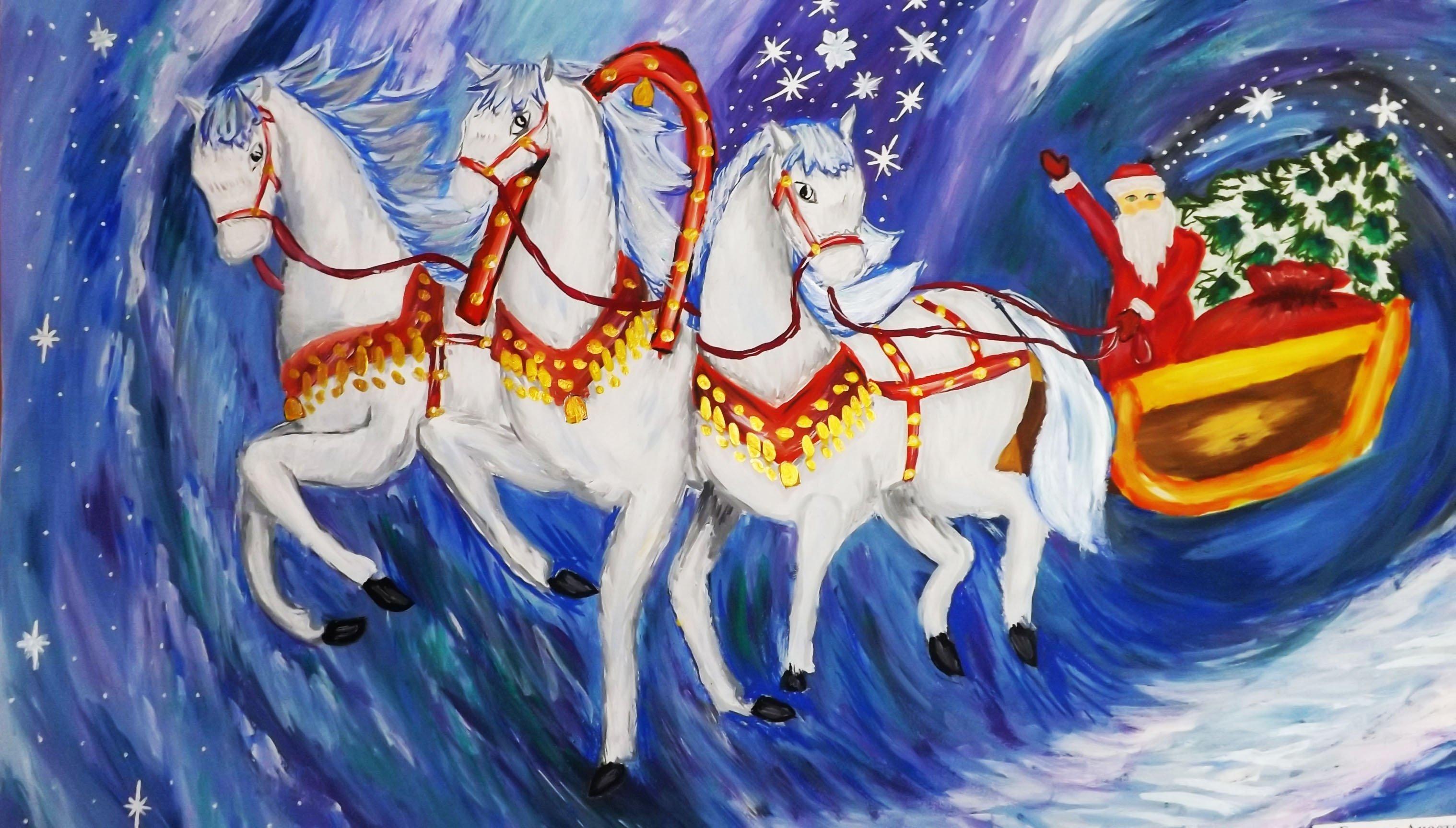 Дед мороз на тройке лошадей картинки